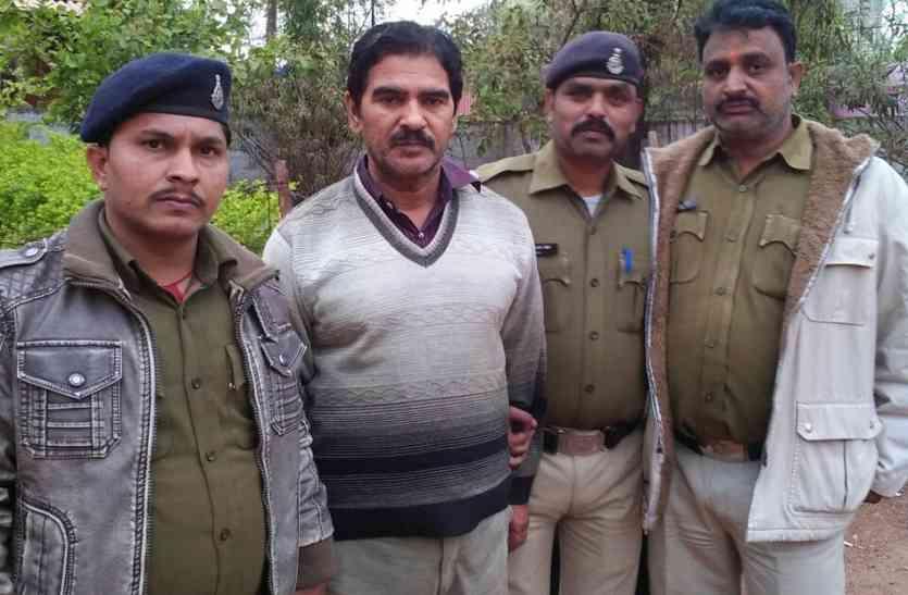 3 स्थायी व एक गिरफ्तारी वारंट में फरार आरोपी गिरफ्तार