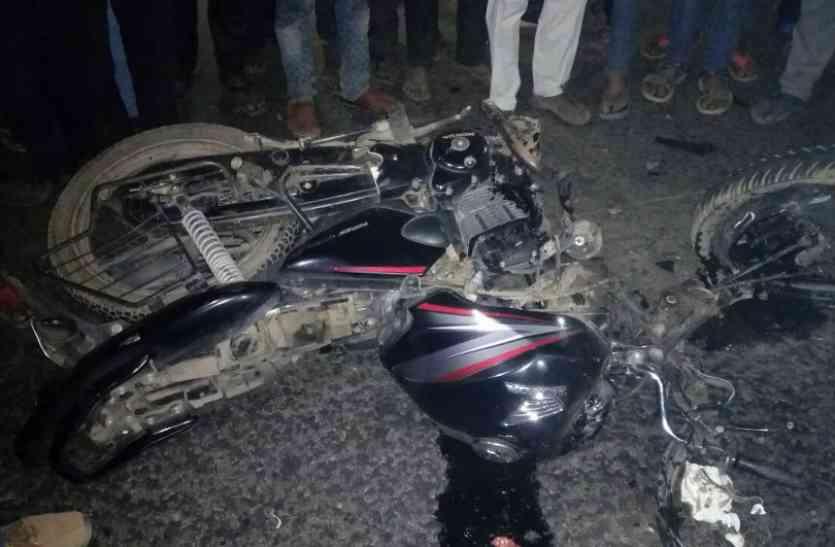 ट्रक की टक्कर से बाइक सवार की मौत