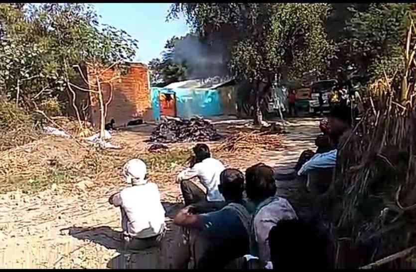 दबंगों ने श्मशान में नहीं जलने दिया शव तो घर के सामने जलाया