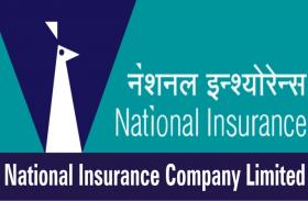 राष्ट्रीय बीमा कंपनी लिमिटेड में एग्रीकल्चर अपरेंटिस के 25 पदों पर भर्ती, करें आवेदन