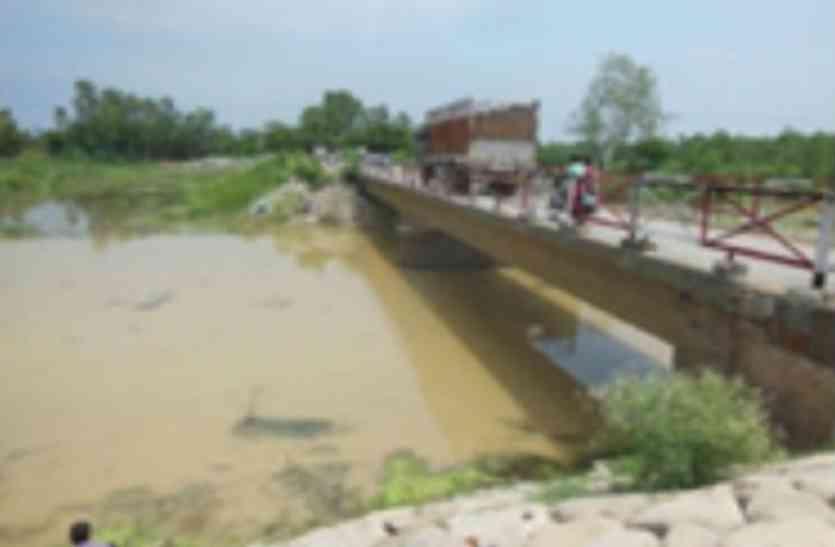 ब्रिटिशकालीन कटना नदी के पुल का होगा पुनर्निर्माण