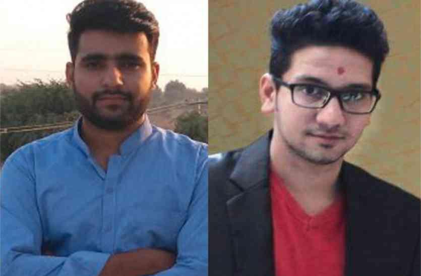 रतनागिरी: समुद्र में डूबने से झुंझुनूं के दो युवकों की दर्दनाक मौत, गमगीन माहौल में हुआ अंतिम संस्कार