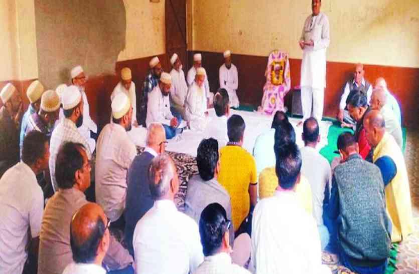 bohra caste program - Dhar News in Hindi - सहजता