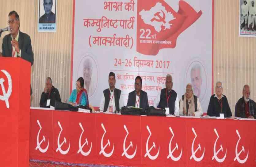 भाजपा की उल्टी गिनती शुरु, किसान विरोधी राजस्थान सरकार के खिलाफ करेंगे जनवादी आन्दोलन- प्रकाश करात