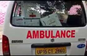 इस जिले में बिना पंजीयन दौड़ रहीं 50 से अधिक एम्बुलेंस, मरीज परेशान