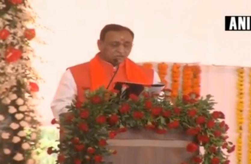विजय रूपाणी दोबारा बने गुजरात के CM, 20 मंत्रियों ने भी ली शपथ