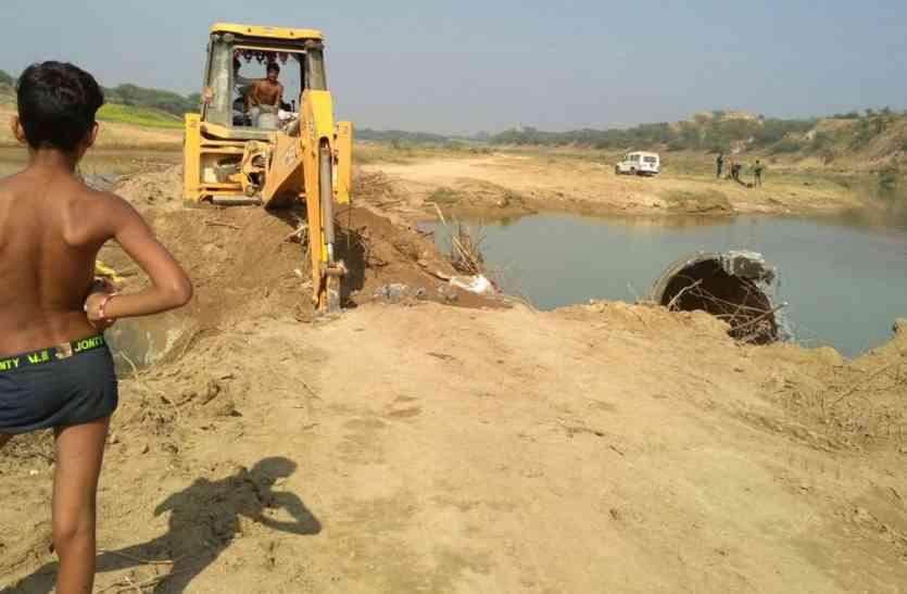 रेत के अवैध खनन व परिवहन के लिए बनाया अवैध पुल ध्वस्त