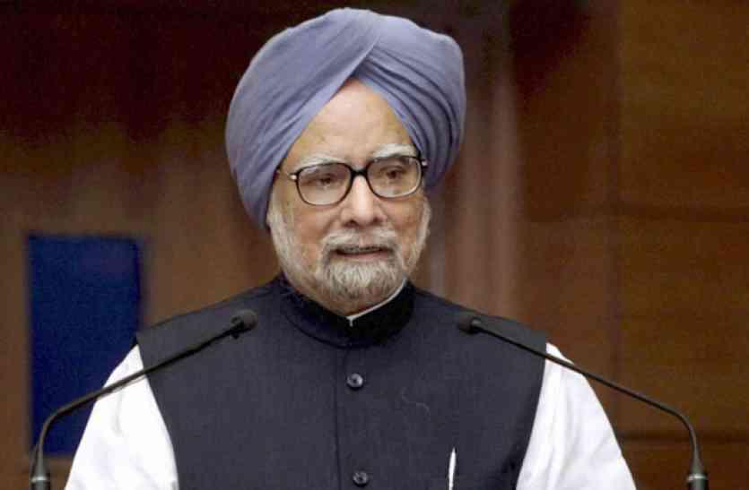 क्या मनमोहन मुद्दे पर संसद में चल रहा डेडलॉक टूटेगा?