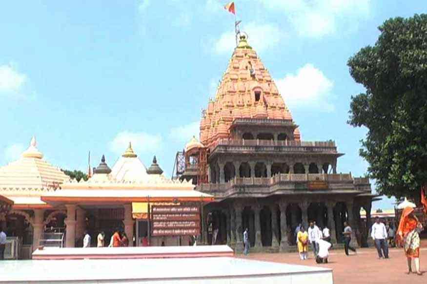 Image result for ujjain mahakal history