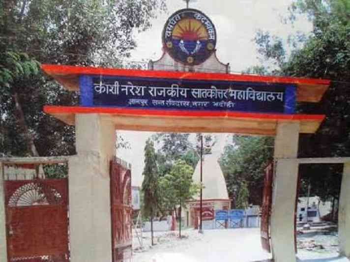 Student Union Election Cancel in bhadohi college