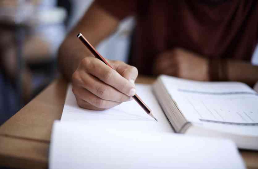 प्रदेश की यूनिर्विसटीज में पेपर सॉल्व करने के बाद तुरंत मिलेगा रिजल्ट ! उच्च शिक्षा की बैठक में हुई चर्चा