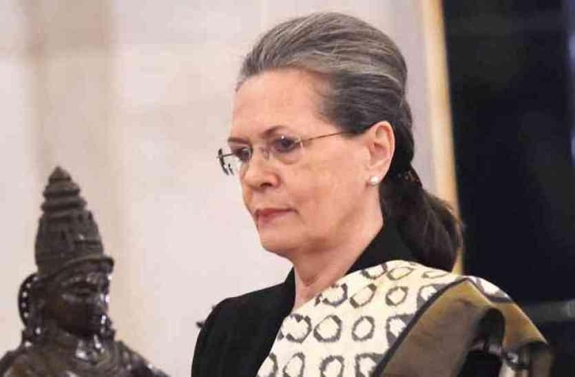 कांग्रेस से रिटायर होने के बाद गोवा में छुट्टी मना रहीं सोनिया गांधी