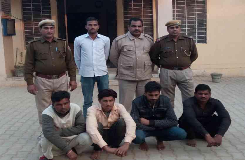 नशे के सौदागरों पर पुलिस का शिकंजा, नशीली दवा बेचने के आरोप में 4 गिरफ्तार