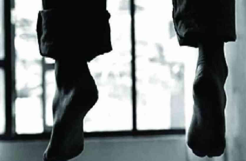 राजस्थान के इस जिले में तनाव न झेल पाने से बढ़ रही आत्महत्याएं