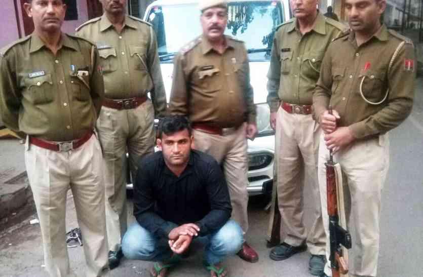 राज्य में यहां एक व्यापारी को हाईसिक्योरिटी जेल से आया फोन, धमकी देकर मांगे इतने लाख रुपए