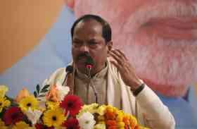 विश्व तीर्थ स्थल सम्मेद शिखर का झारखंड में होना गौरव की बात- CM रघुवर दास