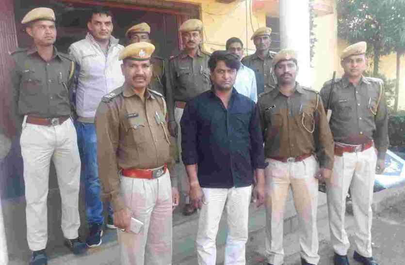 प्रतापगढ़ में तस्करी का मामले में फरार आरोपित गिरफ्तार