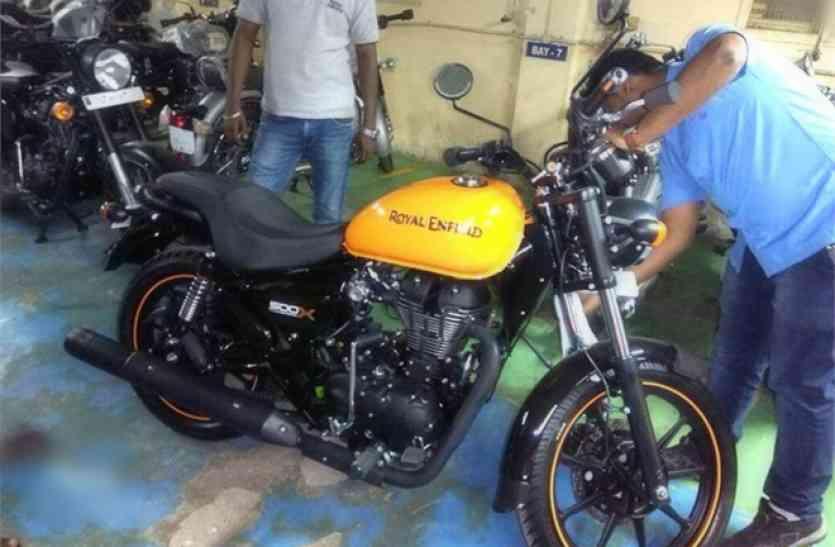 रॉयल एनफील्ड भारत में जल्द लॉन्च करेगी नई थंडरबर्ड 500X मोटरसाइकिल, जानें क्या होंगे नए बदलाव