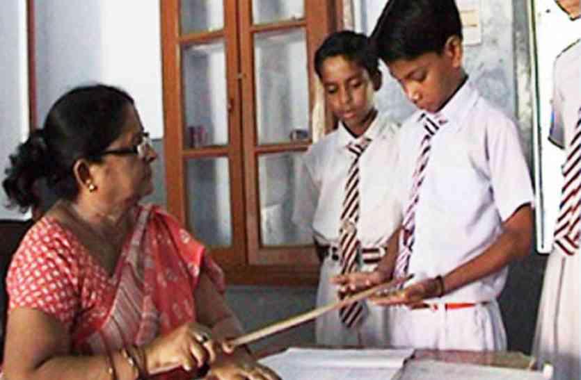 अब बच्चों को नहीं पीट सकेंगे शिक्षक