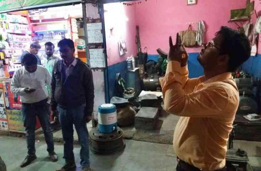 दिल्ली की टीम ने इस शहर का किया भ्रमण