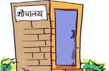 टॉयलेट प्रेमकथा नहीं, ग्रामीणों के लिए बना डर