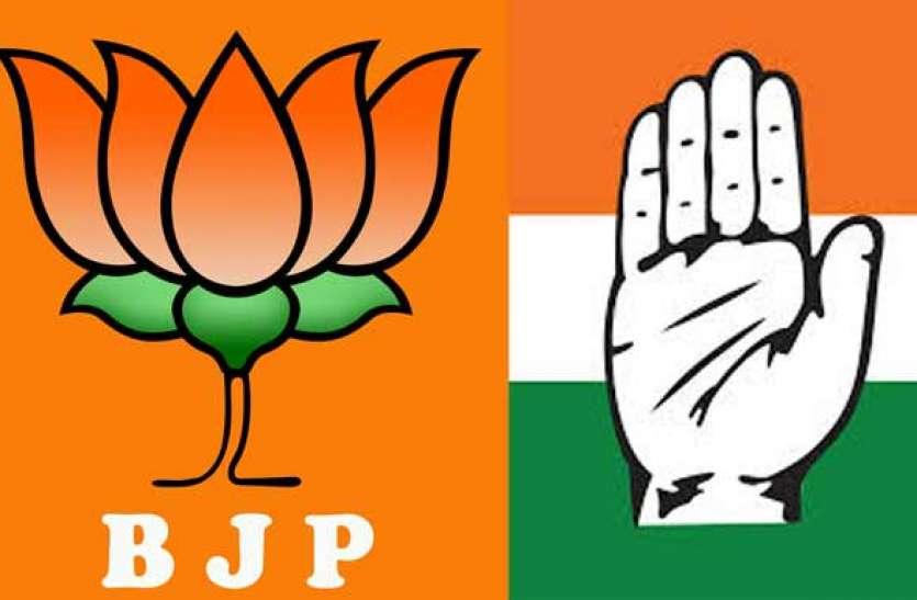 भाजपा का कांग्रेस पर बडा आरोप, गिना दिए आटे दाल के भाव