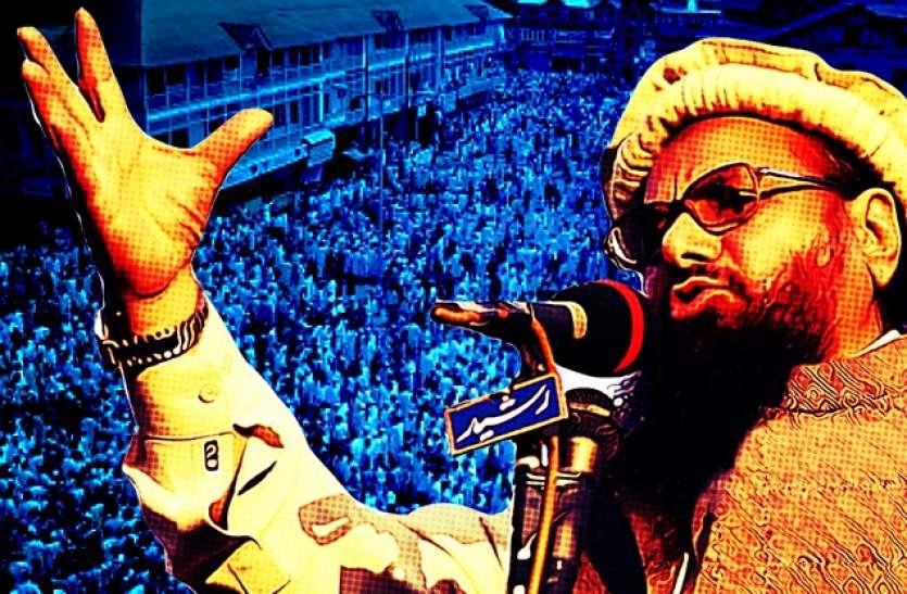केंद्र के फैसले पर बौखलाया लश्कर-ए-तैयबा, कहा- रमजान में भी करेंगे भारतीय सेना पर हमला