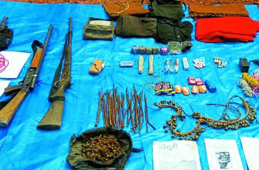 पुलिस-नक्सलियों के बीच जमकर चली गोलियां, एक वर्दीधारी ढेर व कई हथियार भी मिले...