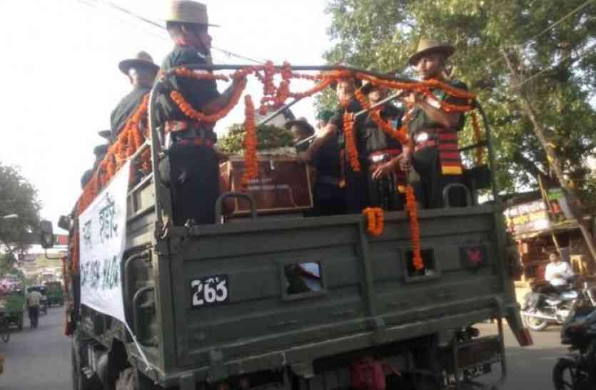 शहीद राजेन्द्र का पार्थिव देह दिल्ली से चूरू के लिए रवाना, गौरीसर में पसरा सन्नाटा