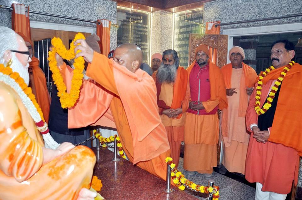 28-29 को देश के जाने-माने संतों का होगा यहां जमावड़ा, आज पहुंचेंगे मुख्यमंत्री योगी आदित्यनाथ