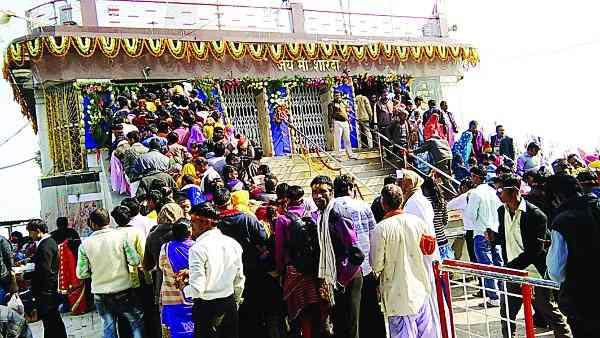 maihar sharda mandir gst fraud news in hindi maihar ropeway gst fraud