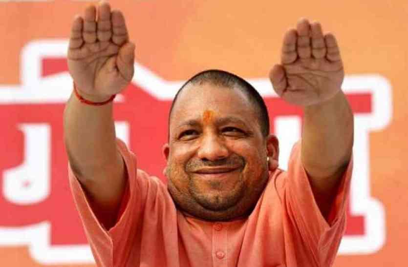 नए साल पर सीएम योगी दिखाएंगे दरियादिली, मुलायम के आजमगढ़ को देंगे करोड़ों की सौगात