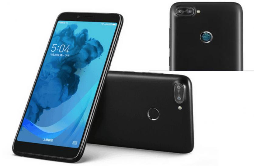 Lenovo ने उतारा 3 कैमरे वाला स्मार्टफोन, कीमत बेहद कम