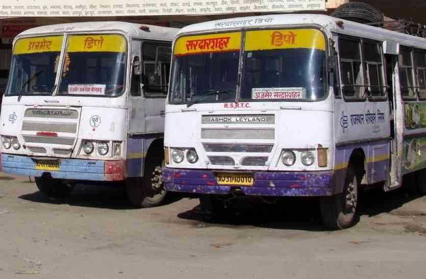 घाटा कम करने की जगह मजे लूट रहे राजस्थान रोडवेज के सारथी