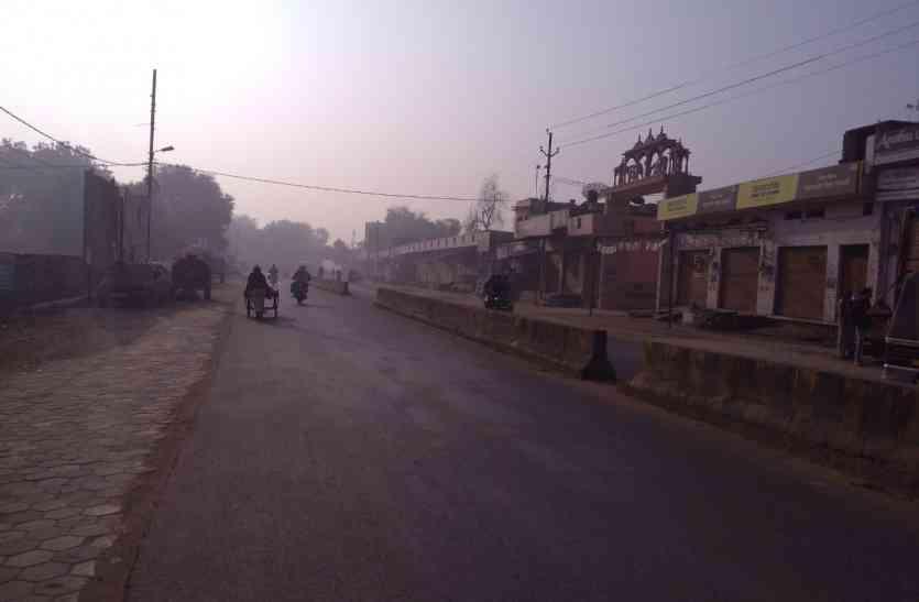 मध्यप्रदेश के इस जिले में शीतलहर से कांपे लोग, आने वाले 24 घंटों में सर्दी उड़ा देगी होश!