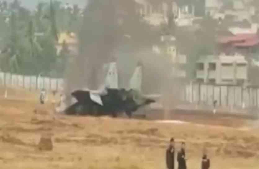 Video: गोवा में मिग-29 विमान हादसे का शिकार, पायलट सुरक्षित