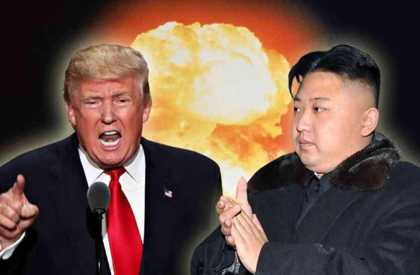किम जोंग पर ट्रंप का पलटवार- हमारे पास बड़ा और ताकतवर परमाणु बटन