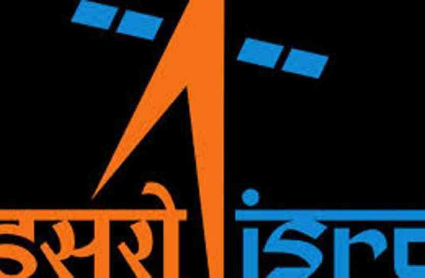 इसरो तकनीक से लगेगी खनन माफिया पर रोक