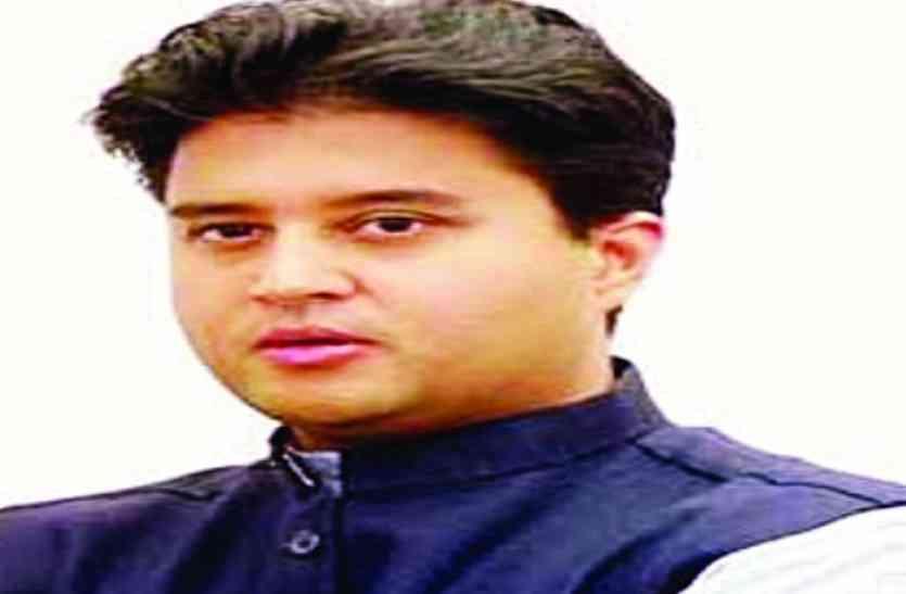एएसआई की आत्महत्या का मामला सिंधिया ने संसद में उठाया