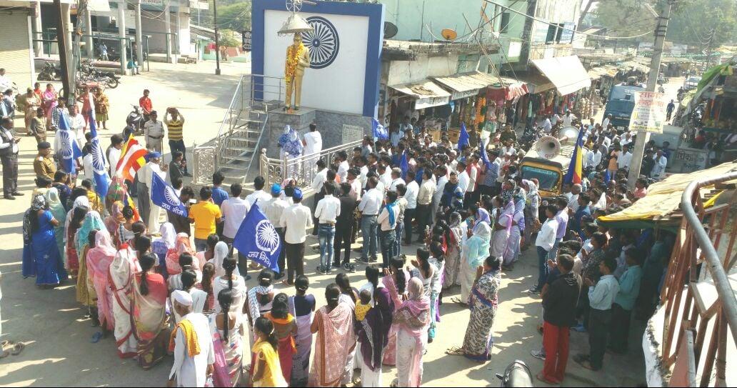 भीमा कोरेगांव की घटना के विरोध में निकाली रैली