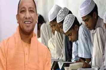 योगी सरकार ने मदरसों के लिए जारी किया छुट्टियों का नया कैलेंडर, हिन्दू पर्व-रक्षाबन्धन, दीवाली, दशहरा की छुट्टियां हुई अनिवार्य