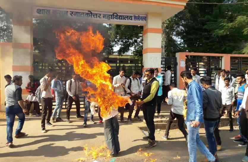 बड़ी खबर : अपने ही भाजपा विधायक पर फूटा छात्र नेताओं का गुस्सा, पुतला जलाकर लगाए नारे