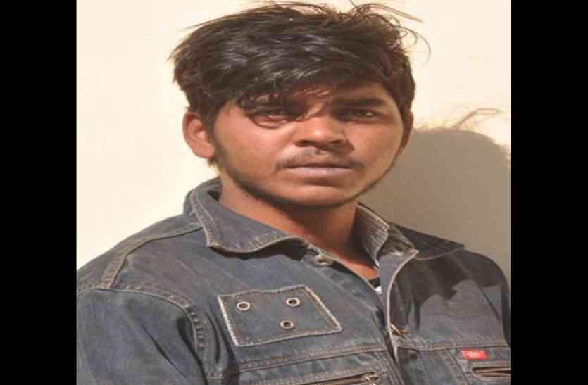 पुलिस को गच्चा देकर भागा आरोपी बन गया बच्चे का शिकार, डेढ़ घंटे चली आंख मिचौली के बाद गिरफ्तार