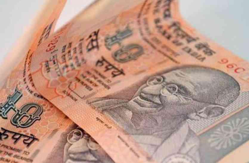 50 और 500 के बाद अब 10 रुपए के नोट में हुए बदलाव, RBI ने 1 अरब नए नोटों की कर ली है छपाई