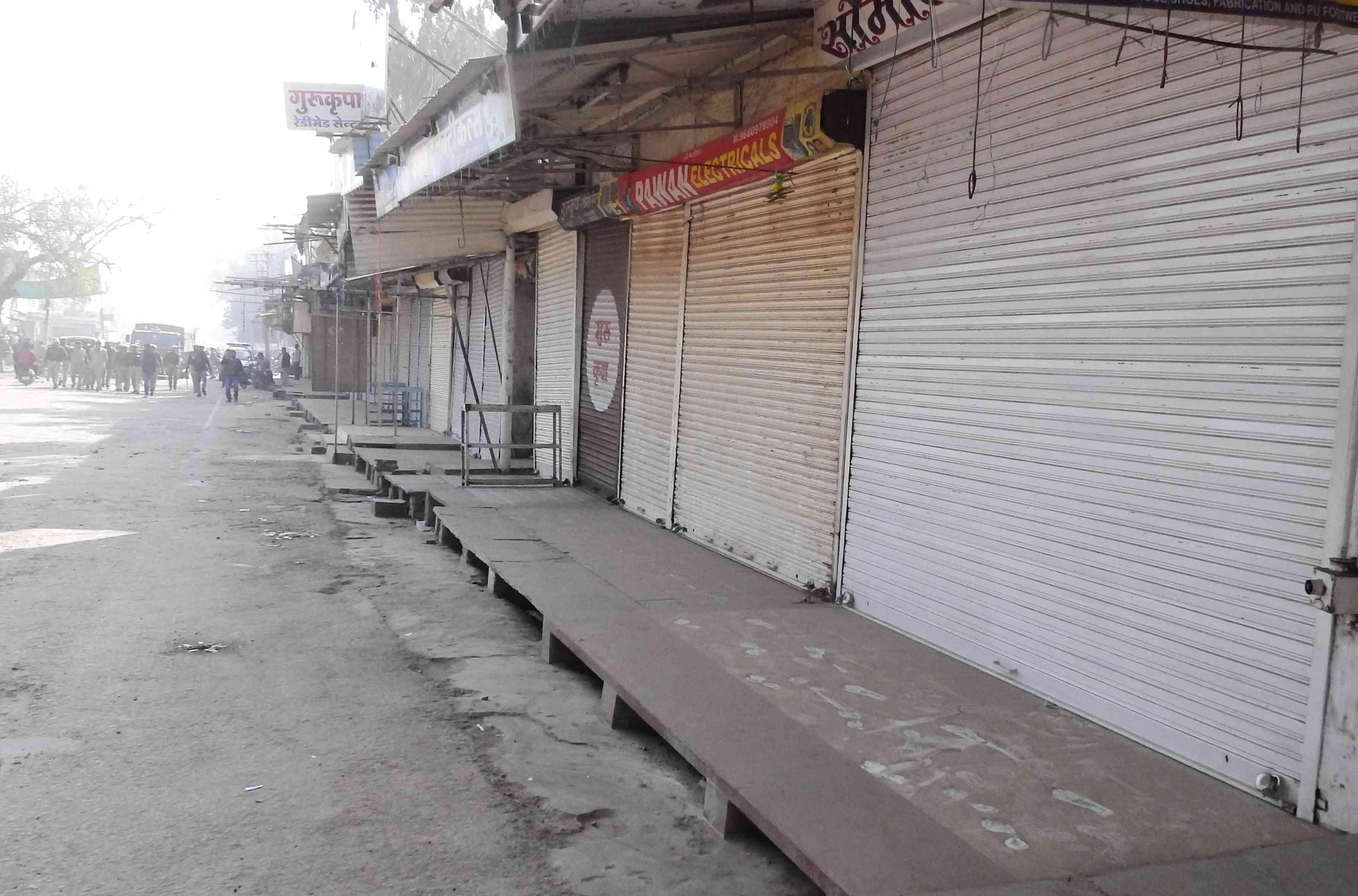 protest in Bundi