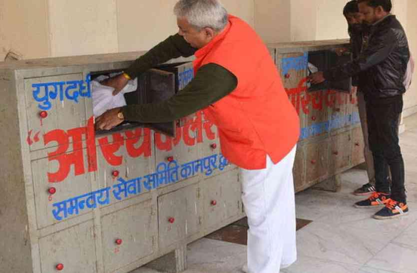 कानपुर में खुला अस्थि कलश बैंक, दाह संस्कार के बाद यहां रखी जाती हैं अस्थियां