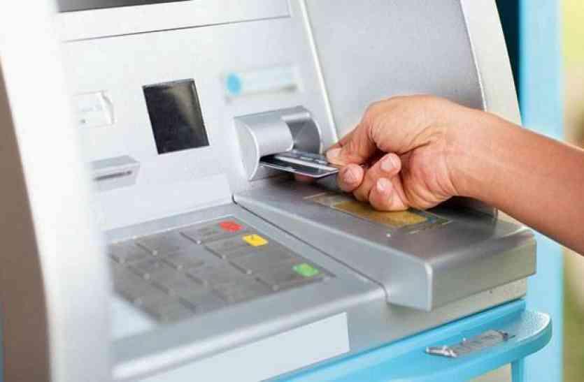 ATM fraud news: बीटेक स्टूडेंट ऑनलाइन ठगी का शिकार, फर्जी बैंक अधिकारी ने लगाया चूना