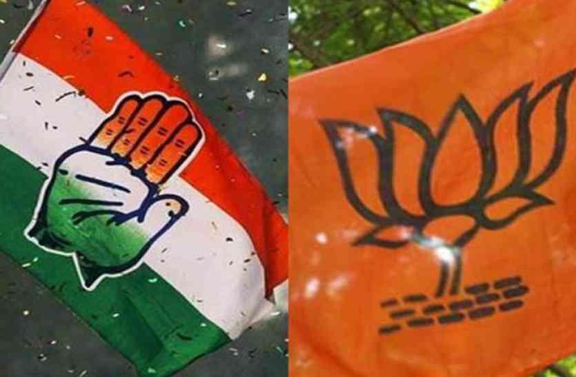 राजस्थान उपचुनाव: भाजपा-कांग्रेस में प्रत्याशियों की घोषणा पर मंथन, दोनों पार्टियां कर रही है एक-दूसरे का इंतजार