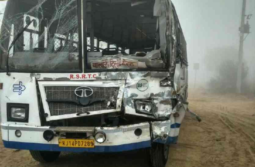 राजस्थान में कहर बरपा रही सर्दी, आफत बना कोहरा, हाइवे पर भिड़े वाहन