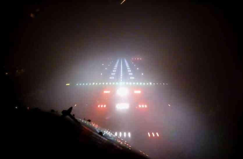 कोलकाता एयरपोर्ट में लगी नई प्रणाली, कोहरे में हो पाई सुरक्षित लैंडिंग